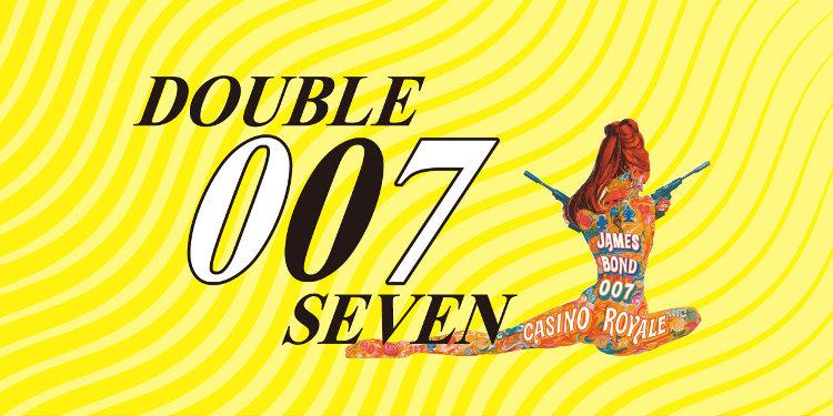 007(ダブルオーセブン)ロゴ