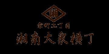湘南大衆横丁のロゴ