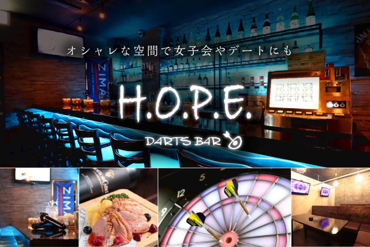 DARTS BAR HOPEのイメージ画像
